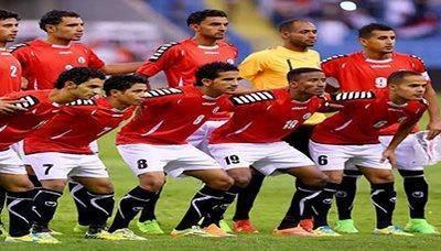 المنتخب اليمني يخسر امام نظيره بيوجراد الصربي