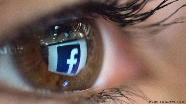 هل يتنصت فيسبوك حقيقة على المستخدمين؟