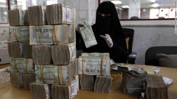مصادر: 866 مليون دولار مجموع ما تم سحبه من الوديعة السعودية منذ سبتمبر الماضي