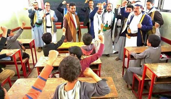 المراكز الصيفية وسيلة الحوثيين لتفخيخ عقول الأطفال بالأفكار المتطرفة وتحويلهم قنبلة موقوتة