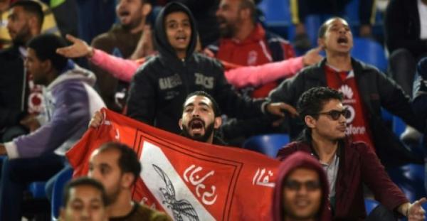 بطولة مصر: اتفاق على عودة تدريجية للمشجعين بدءا من سبتمبر