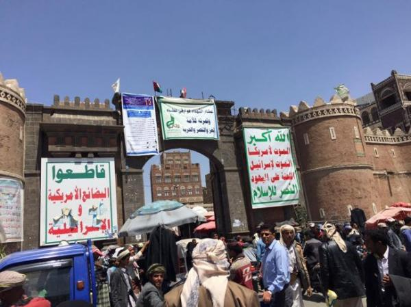 تجار الجملة للمواد الغذائية بصنعاء يغلقون محلاتهم عقب فرض مليشيا الحوثي جرعة جديدة