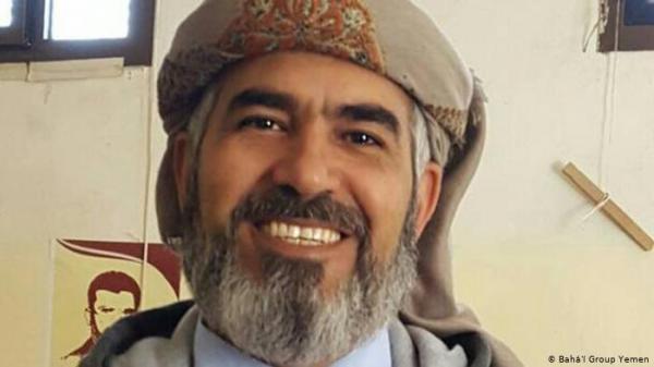 قرار حوثي مرتقب بإعدام زعيم البهائيين في اليمن ومصادرة أملاك طائفته.. وواشنطن تدق ناقوس الخطر