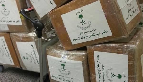 توقيف أمير سعودي في مطار بيروت بسبب 2 طن مخدرات (صور)