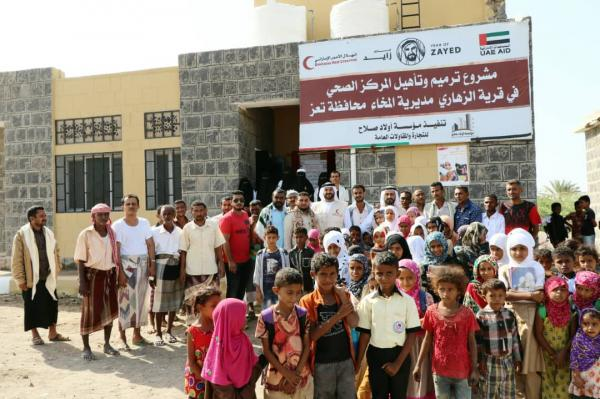 الإمارات تنتشل القطاع الصحي في الساحل الغربي لخدمة نصف مليون نسمة