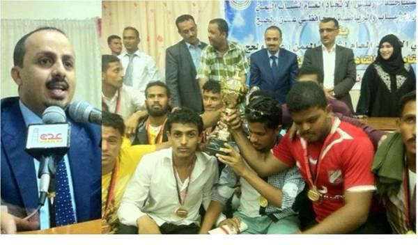 """اتحاد """"شباب اليمن"""" يكرم نحو 300 شاب وشابة من عدن ولحج"""