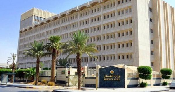الرياض تبدي استعدادها استيعاب برامج التدريب للسلطة القضائية في اليمن