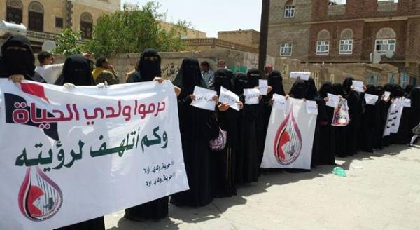 &#34أمهات المختطفين&#34 تطالب الحوثيين بالكشف عن مصير جميع المخفيين قسراً وإطلاق سراحهم دون مقايضة