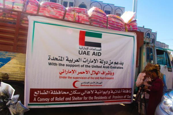 تزامناً مع تحرير قعطبة.. الإمارات تغيث النازحين في محافظة الضالع