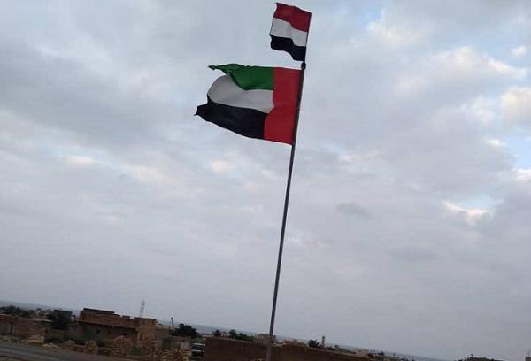"""""""الوطن"""": التزام الإمارات بدعم اليمن وشعبه لا يتزعزع بل سيتواصل ويستمر بتحقيق أهدافه"""