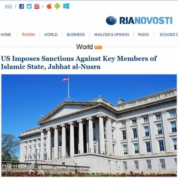 """عقوبات أمريكية على المتحدث باسم """"داعش"""" وعضو بـ""""جبهة النصرة"""""""