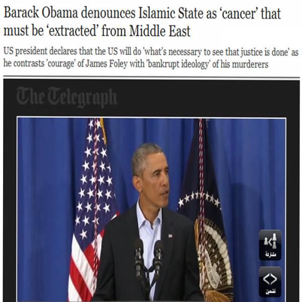 """أوباما يدعو حكومات وشعوب الشرق الأوسط إلى استئصال سرطان """"داعش"""""""