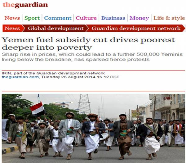 تحذيرات من انزلاق مئات الآلاف من اليمنيين نحو الفقر جراء «الجـــرعة»