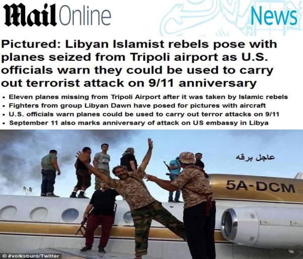 مع اقتراب الذكرى الثالثة عشرة لأحداث 11 سبتمبر.. أمريكا في حالة تأهب وطوارئ