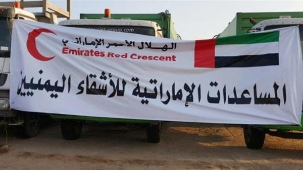 الصحة اليمنية تتسلم شحنة مساعدات طبية مقدمة من الإمارات