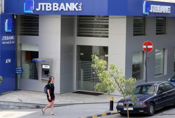 """التعاون مع حزب الله ينتهي بـ""""جمال تراست بنك"""" إلى التصفية"""