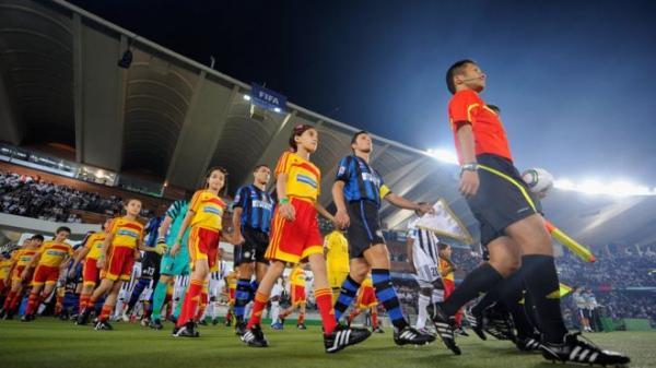 الفيفا تكشف النقاب عن الشكل الجديد لكأس العالم للأندية
