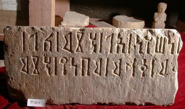 الذكاء الاصطناعي يساعد علماء الآثار على فك رموز اللغات القديمة