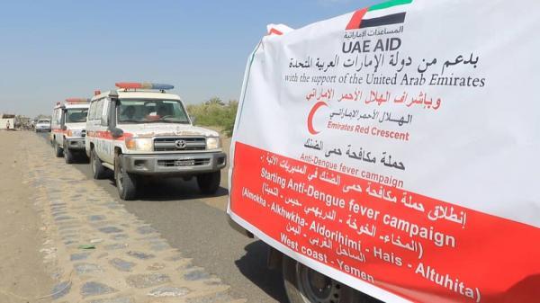 الهلال الإماراتي يواصل حملة مكافحة حمى الضنك في الساحل الغربي