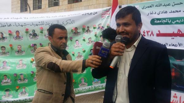 رفض مجتمعي واسع بإب لأنشطة وفعاليات طائفية حوثية في المدارس والجامعات