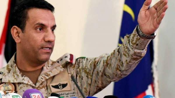 التحالف يدحض مزاعم تزويد الحوثيين والقاعدة بالسلاح