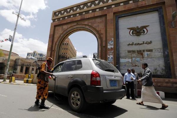 الأمم المتحدة: مليشيا الحوثي تستحوذ على مليارات الريالات من إيرادات الدولة