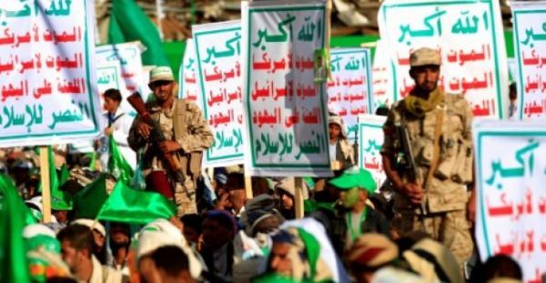 &#34الاتحاد&#34: لو لم تواصل إيران دعم الحوثيين لما استمروا بالمماطلة في تنفيذ اتفاق السويد