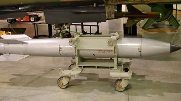 10 مليارات دولار لتحديث قنبلة نووية من طراز بي 61