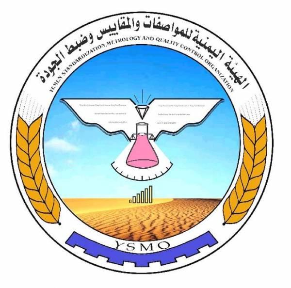 """تحريات يمنية حول إضافة دهن الخنزير لـ""""شوكولاتة كادبوري"""""""
