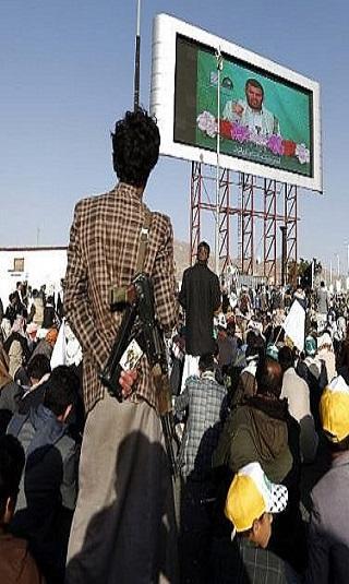 تقرير يفضح بالأسماء والأرقام كيف تبدد مليشيا الحوثي أموال هيئة التأمينات