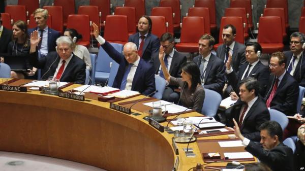 نص البيان الرئاسي لمجلس الأمن بشأن اليمن