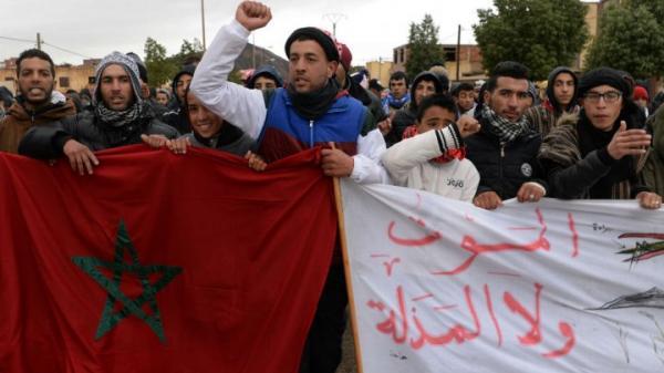 المغرب: الآلاف من سكان جرادة يتحدون منع التظاهر