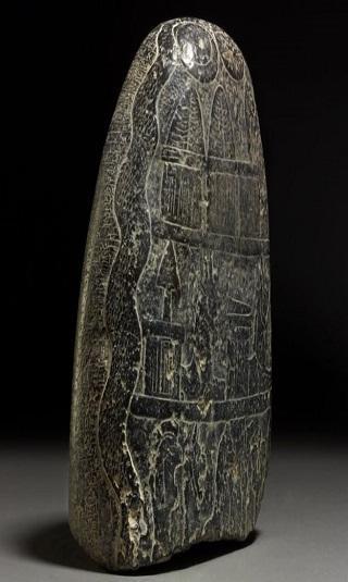 العراق يسترد أثرا بابليا عمره أكثر من 3000 سنة
