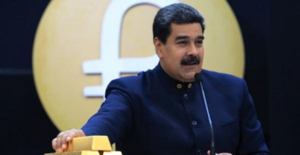 الرئيس مادورو يلغي ثلاثة أصفار من العملة الفنزويلية