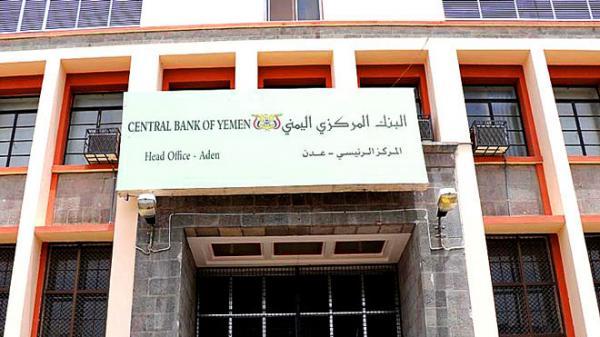 مجلس نقابات عمال شركة النفط يشيد بإجراءات البنك المركزي لضبط استيراد المشتقات النفطية