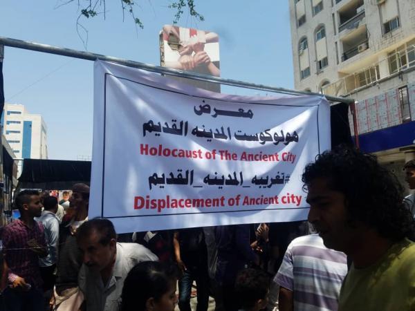 مليشيا الحشد تعتدي على معرض مصور يوثق جرائم حزب الإصلاح في المدينة القديمة بتعز