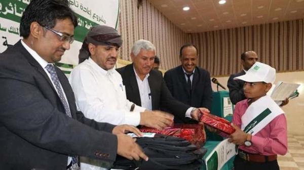 مركز الملك سلمان يؤهل دفعة جديدة من الأطفال الذين جندتهم مليشيا الحوثي