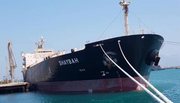 السعودية تستأنف منحتها النفطية لكهرباء اليمن