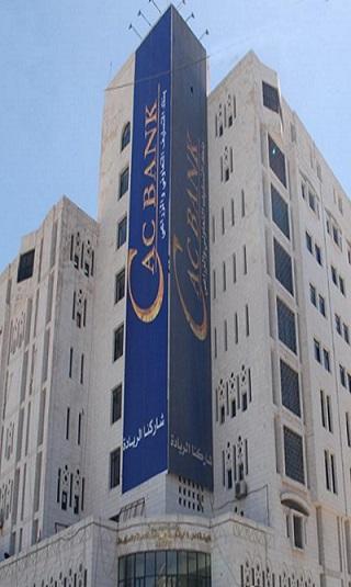 """البنك المركزي ينجح في رفع يد مليشيات الحوثي عن """"كاك بنك"""" ويحرمها من 100 مليون دولار"""