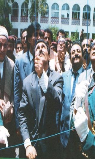 أحمد علي عبدالله صالح يهنئ الشعب اليمني والمؤتمر الشعبي بالذكرى الـ29 لقيام الجمهورية اليمنية (النص)