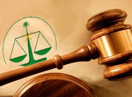 السجن 25 عام ليمني بتهمة القتال ضد السعودية