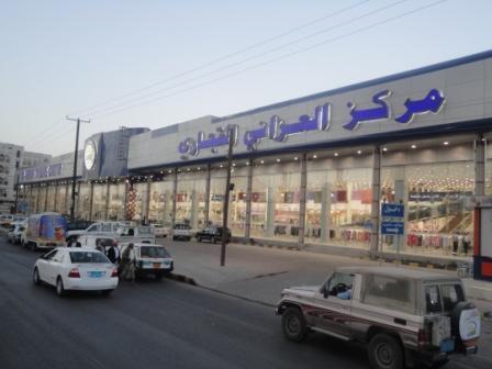 إصابة اثنين من عمال أحد المراكز التجارية بصنعاء برصاص مسلحين