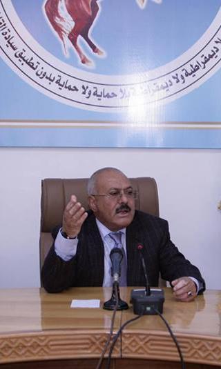 تصريح هام لمكتب الزعيم صالح