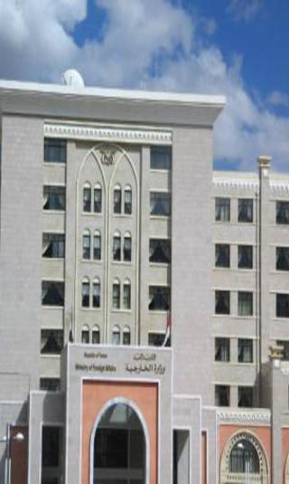 الخارجية اليمنية تعلق على إحاطة ولد الشيخ في مجلس الأمن