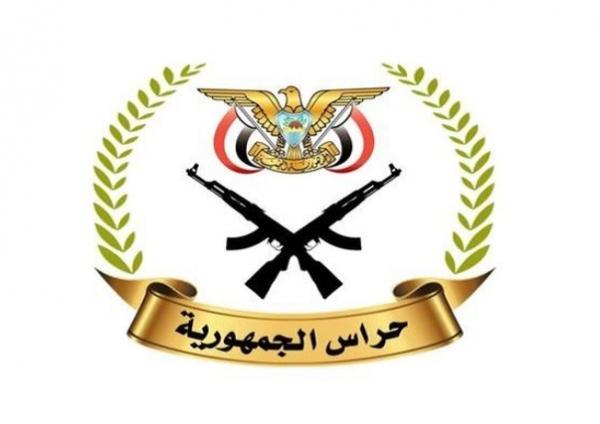 أثير إذاعة &#34حراس الجمهورية&#34 يصل العاصمة صنعاء