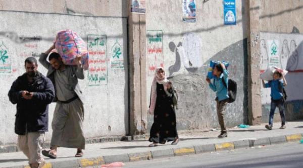 منظمة دولية تدعو لحماية المدنيين في اليمن