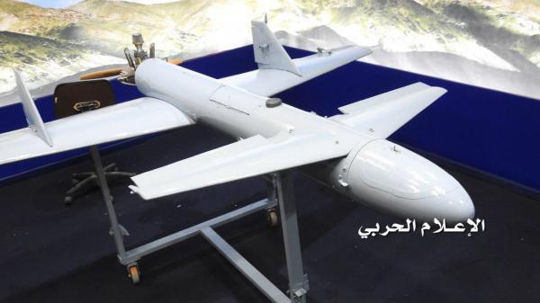 &#34طائرات الحوثي المُسيرة&#34 تثير سخرية وتندُّر ناشطين وإعلاميين يمنيين