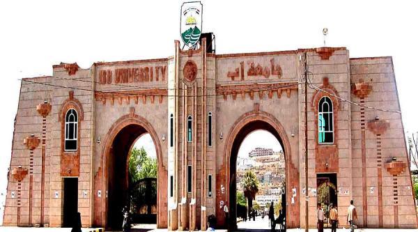تذمُّر منتسبي جامعة إب بعد تحويلها إلى محطة تحشيد وتعبئة حوثية