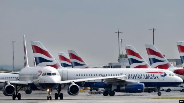 """الخطوط الجوية البريطانية توقف رحلاتها إلى القاهرة """"لأسبابٍ أمنية"""""""