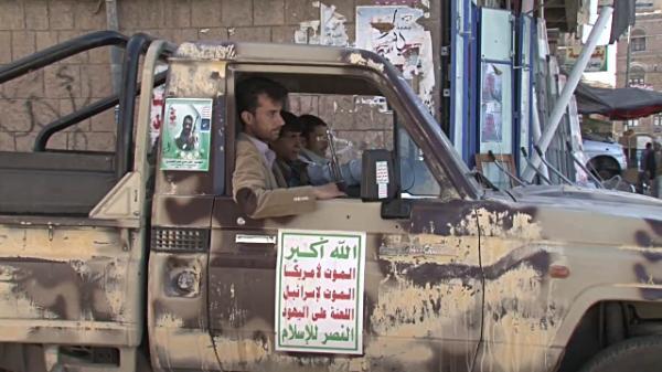 الحوثيون يعتدون على جندي أمن في النادرة بإب انتقد اللواء السقاف